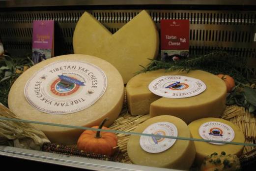 Tibetan_yak_cheese.jpg