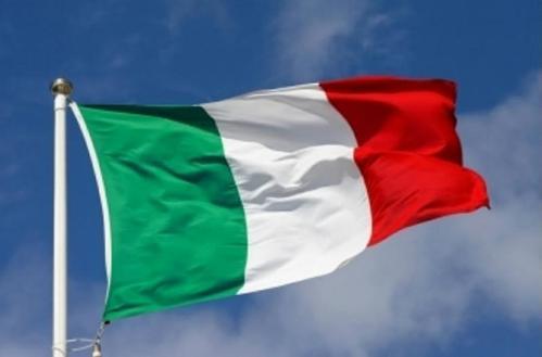 1485449035_1356805586_gosudarstvennyiy-flag-italii.-1.jpg